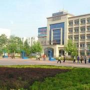 东平县职业中等专业学校