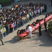 平陆县第一高级职业中学