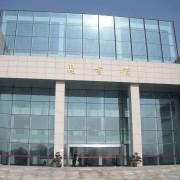 北京一轻技术学校