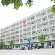 广东陶瓷职业技术学校