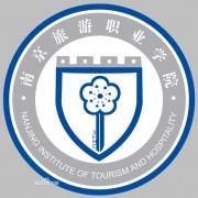 南京旅游职业学院