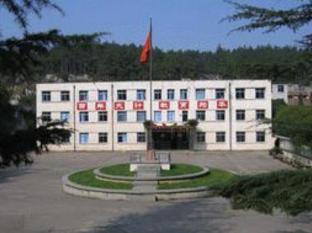 贵州机电技工学校