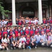 吴江职业中学