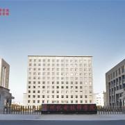 徐州机电工程学校