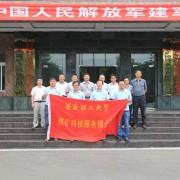 贵州水城矿务局技工学校