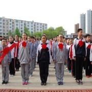 昌邑第二职业中等专业学校