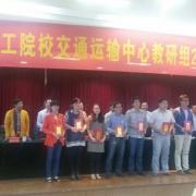 扬州技工学校