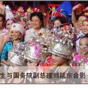 重庆市黔江区民族职业教育中心五年制大专