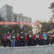 泸州鹏程中等职业学校