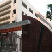 闻喜县第二职业中学