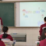 济南粮食技工学校