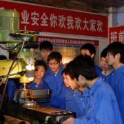 四川省遂宁市桂花职业高级中学校