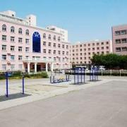 丰台区职业技术学校