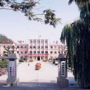 莱阳职工中等专业学校