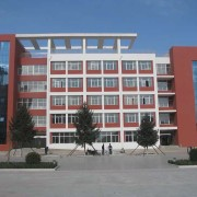 吉县职业中学