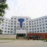 福建警官职业学院