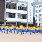 潍坊服务技工学校