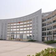 广州财经职业学校