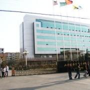 山东济宁商业学校