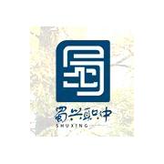 成都蜀兴职业中学