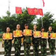 自贡龙锦职业技术学校