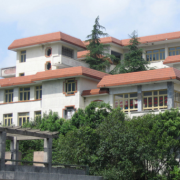 镇宁民族职业技术中学