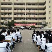 四川省巴中市职业中学
