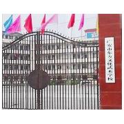 广安市东方文武学校