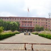 盂县职业中学校