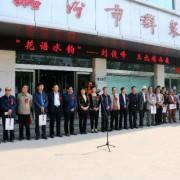 临汾文化艺术学校