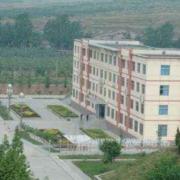 莱阳高级职业学校