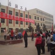 山西特殊教育师范学校