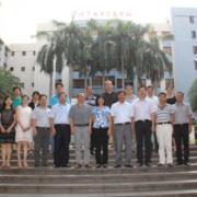 平塘县中等职业学校