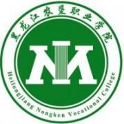 黑龙江农垦职业学院