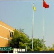 阳西中等职业技术学校