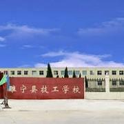 徐州机械工业学校