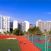 广东对外贸易职业技术学校