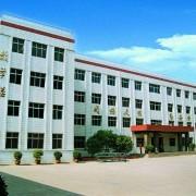 烟台信息工程学校