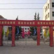 沁水县职业中学