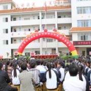 贵州兴仁民族职业技术学校