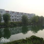 江阴华姿职业学校