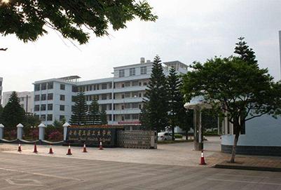 云南省玉溪卫生学校