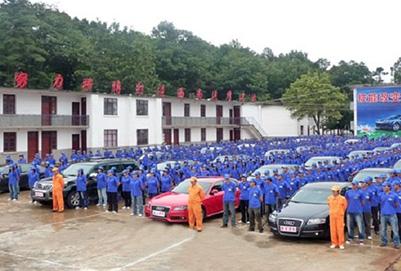 云南建投技工学校