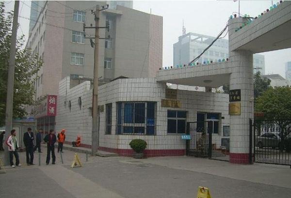 陕西省商贸学校