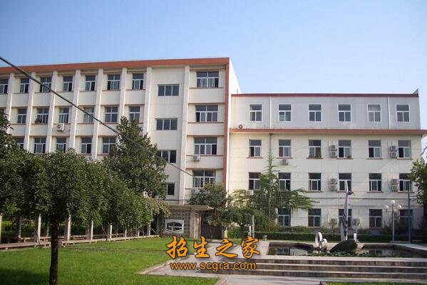 陕西省第二商贸学校