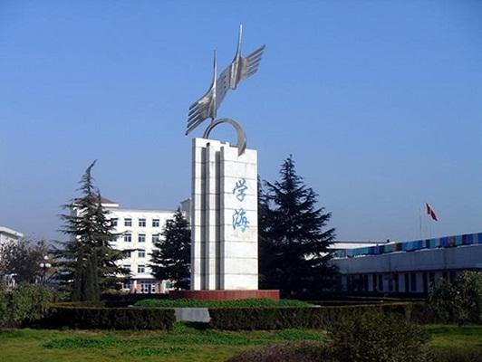 陕西邮电职业技术学院