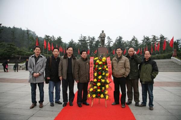 湖北省体育运动学校
