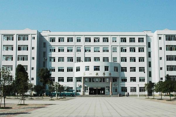 常德职业技术学院