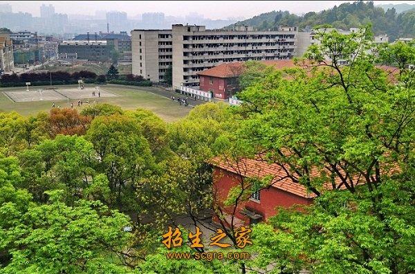 长沙市中远职业中专学校