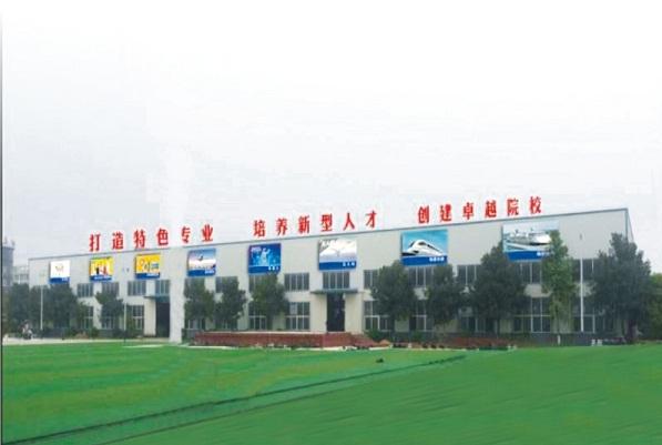 岳阳市富岳外语职业学校